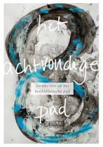 Op de afbeelding staat de cover van het boek. Een zelfgeschilderde lemniscaat.